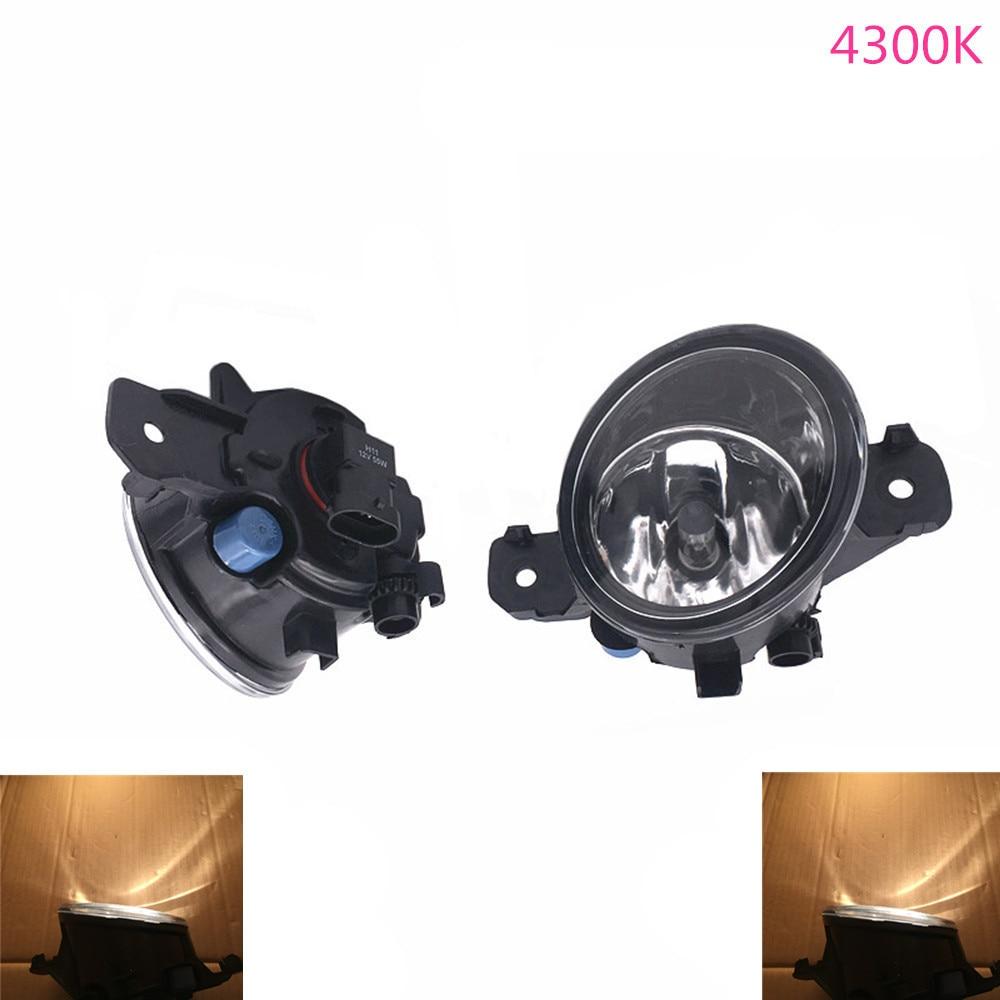 2X halógena LED niebla coche con luces estilo 55W luces drl prepárense para NISSAN ALMERA/2/II Hatchback (N16) 2001, 2002, 2003, 2004, 2005, 2006