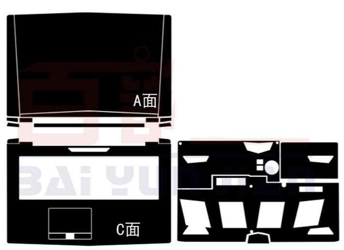 Funda protectora de piel de vinilo de fibra de carbono para ordenador portátil NP9778-S NP9778 (Clevo P770DM) de 17,3 pulgadas