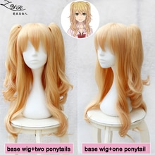 Цитрусовые Shitorasu Aihara Mei Aihara Yuzu косплей парик черные прямые светлые кудри конские хвосты синтетические волосы для взрослых