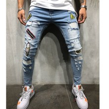 Vaqueros ropa de calle de moda para hombre hombres Hip Hop/RAP Hip Hop internacional Harajuku Hombre Vaqueros Vintage destruido arrancó Jeans rotos pantalones Punk Homme