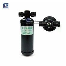 Séchoir récepteur   515-4HR R134a séchoir récepteur #6 fil M16 x 1.5 pour Auto A/C climatisation système réfrigérant 3/8