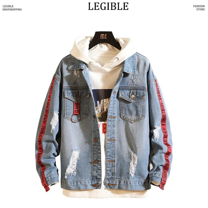 LEGIBLE diseñador cinta Jean chaqueta hombres lado rayas deshilachado Denim Abrigos Hombre Hip Hop Otoño Invierno rompevientos