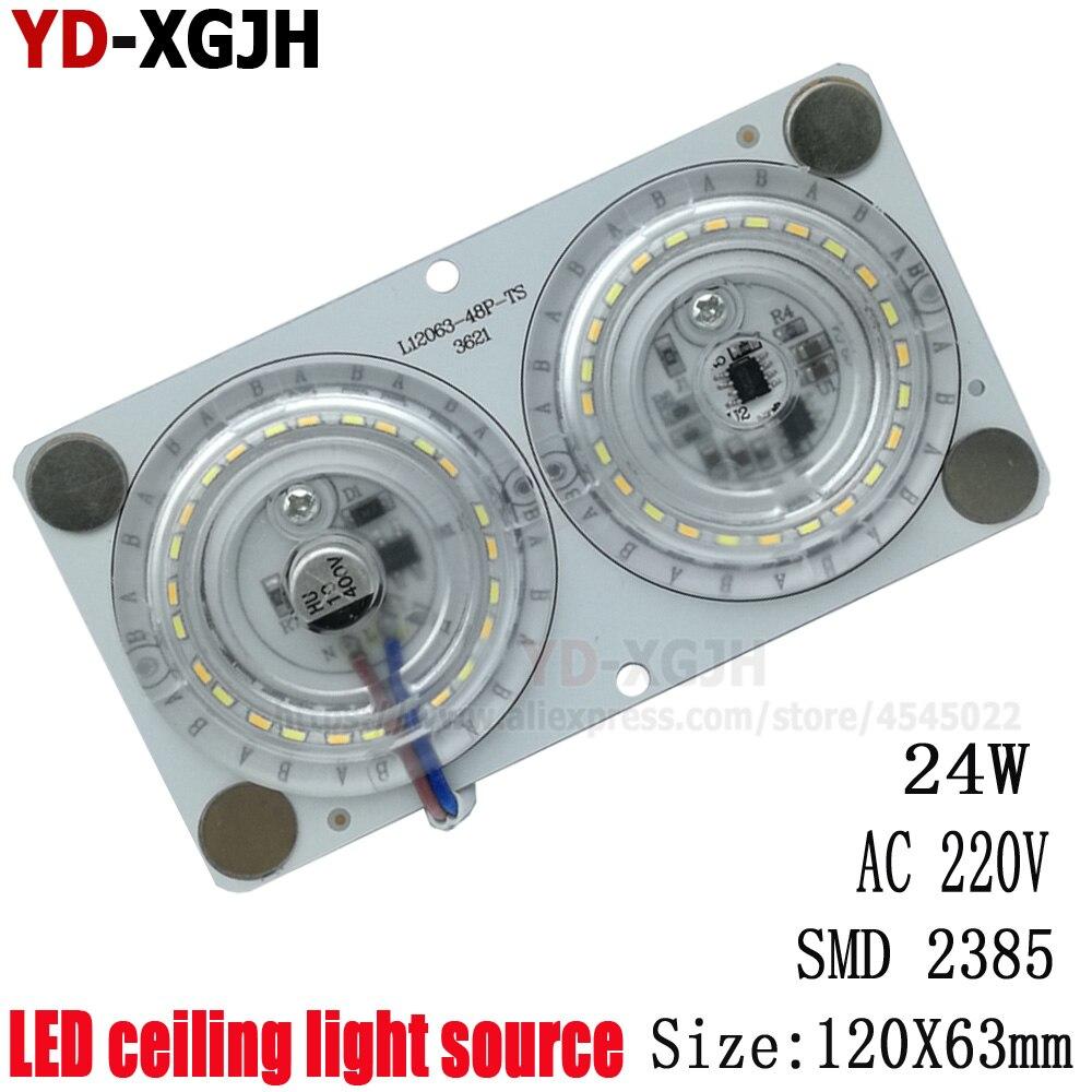 مصباح سقف LED مع مغناطيس قابل للتعتيم ، مصباح سقف LED ، مصباح ديكور ، 24 واط SMD2835 AC220V ، 10 قطعة