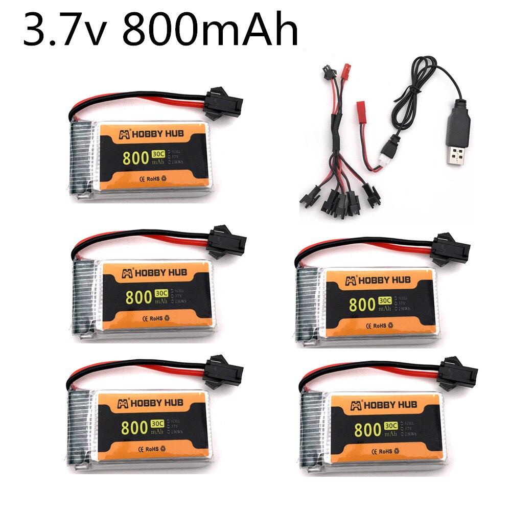 3,7 В 800 мАч 30c Lipo аккумулятор 902540 + зарядное устройство RC Quadcopter Drone запасная часть 3,7 В 800 мАч аккумулятор с SM вилкой
