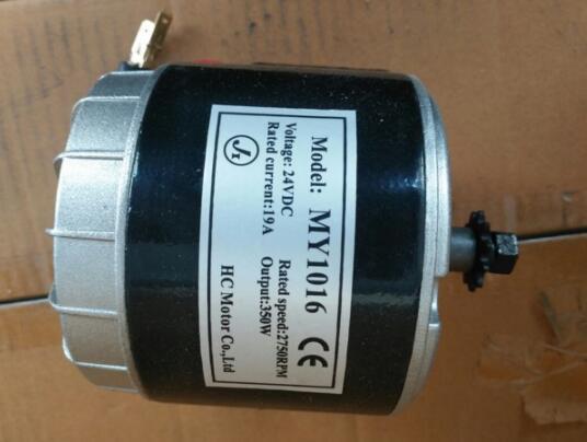 MY1016 24V350W سكوتر كهربائي عالي السرعة