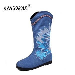 KNCOKAR Old Beijing Cloth Shoe Women's Single Boot Short Boot Inside Heighten National Wind Cotton Embroidery Women's Boots