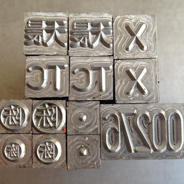 Custom Design Steel Die Mould Cr12mov Steel Matrix Stamping Steel Processing Punch Head Digital Alphabet Letter Number