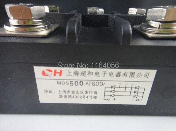 Rectificador de puente de diodo de 3 fases MDS500A Amp 1600 V