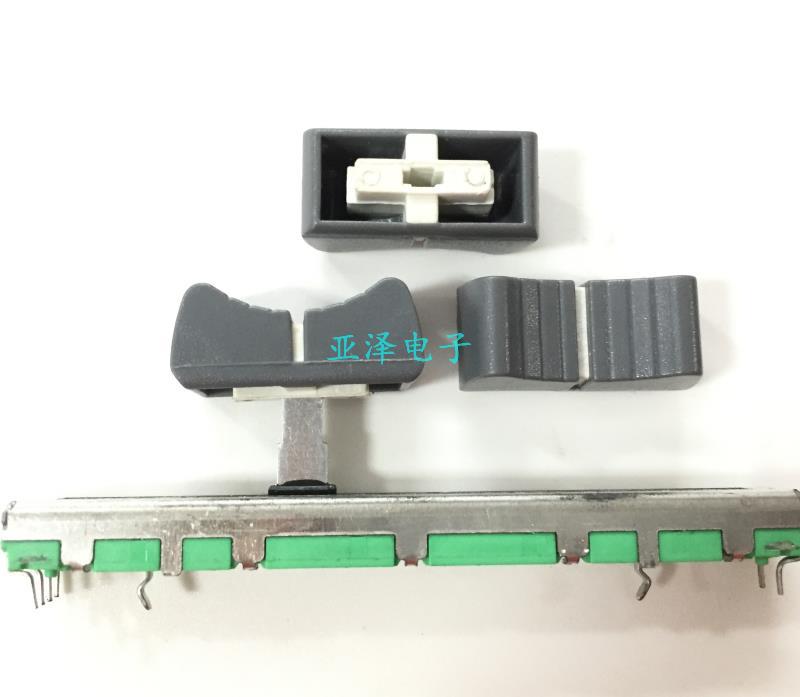 5 unids/lote potenciómetro del mezclador que empareja el sombrero 24*11*11 diapositiva fader del potenciómetro empuje la tapa de la barra
