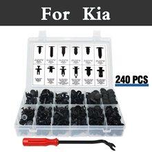 240x Car Retainer Kit Fastener Remover Clips Storage Box For Kia Opirus Optima Picanto Pride Quoris Soul Spectra Sportage Venga