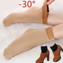 Autumn and Winter Socks mink Velvet Thick Thermal Sleeping Socks Female Thick Downy Snow Socks Comfortable skarpetki calcetines