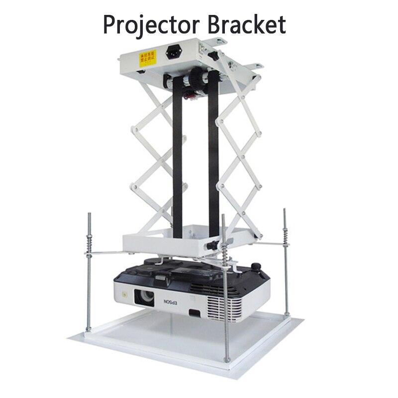 Soporte de proyector, tijeras de elevación eléctrica motorizadas, proyector de montaje en techo, elevador de proyector con Control remoto