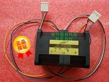 Originele 2506 MA2506L12C RSR DV12V 0.04A 2.5*0.6MM25*25*06mm Koelventilator