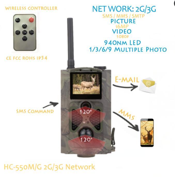 16 м 940nm цифровой след Камера Поддержка 2 г/3G GSM и CDMA MMS/SMS/SMTP инфракрасный Ночное