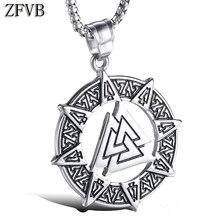 ZFVB Odin símbolo colgantes Collar para hombre 316L Acero inoxidable nórdico vikingo collares de Guerrero y colgante joyería religiosa Bijoux