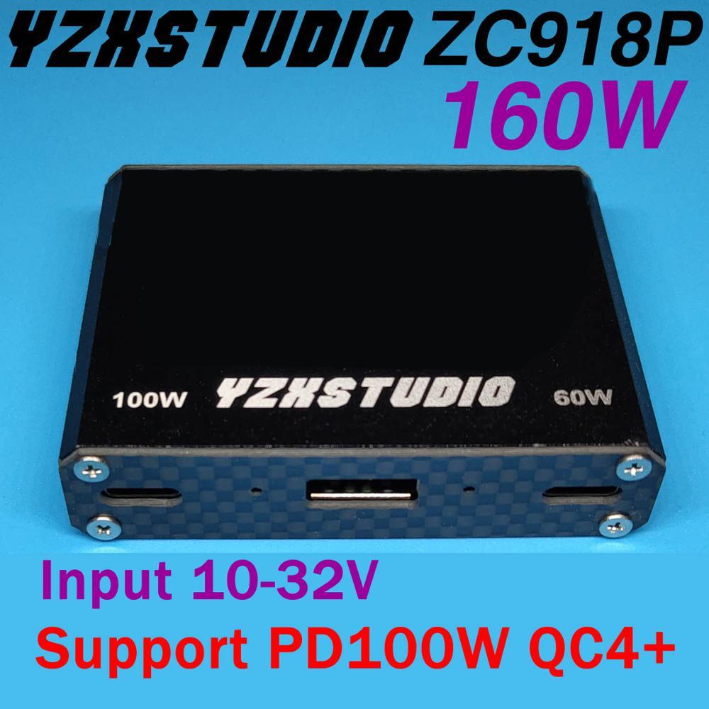 DYKB-شاحن سيارة USB من النوع C ، شحن سريع ، 160 واط ، تيار مستمر 12 فولت 24 فولت ، منفذ USB ، متوافق مع بروتوكول QC4 PD3.0 PD QC2.0 QC3.0 FCP AFC الكامل