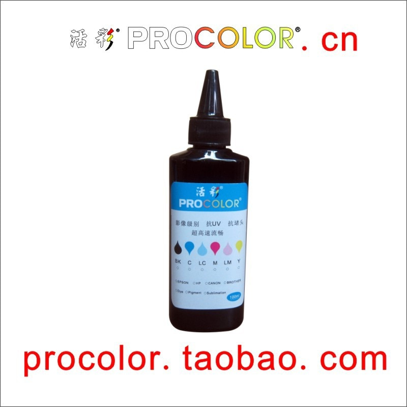 PROCOLOR-مجموعة إعادة تعبئة الحبر CISS ، مجموعة إعادة تعبئة الحبر المصبوغ ، لـ HP364 ، HP364XL ، HP ، photo smart ، B209c Plus ، B209b Plus ، B209 ، B210b