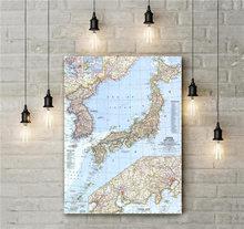 Grande carte avec des cartes géographiques du japon Antique toile impression peinture Vintage affiche rétro Bar café salon autocollant mural