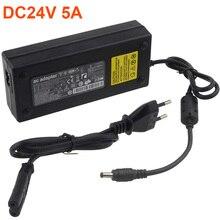 5,5 мм x 2,5 мм 24В 5А 5000ма импульсный источник питания для платы усилителя питания 24В блок питания 24v5a адаптер питания 120 Вт