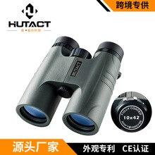 HTK-80-01 outdoor sports mountaineering durable anti-fall 10X42 binoculars high-definition HD