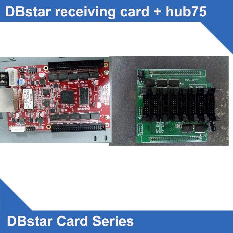 DBS-HRV09 TOP-HUB75 DBSTAR بالألوان الكاملة الصمام تلقي بطاقة فقط ، الصمام عرض نظام التحكم ل Itallo