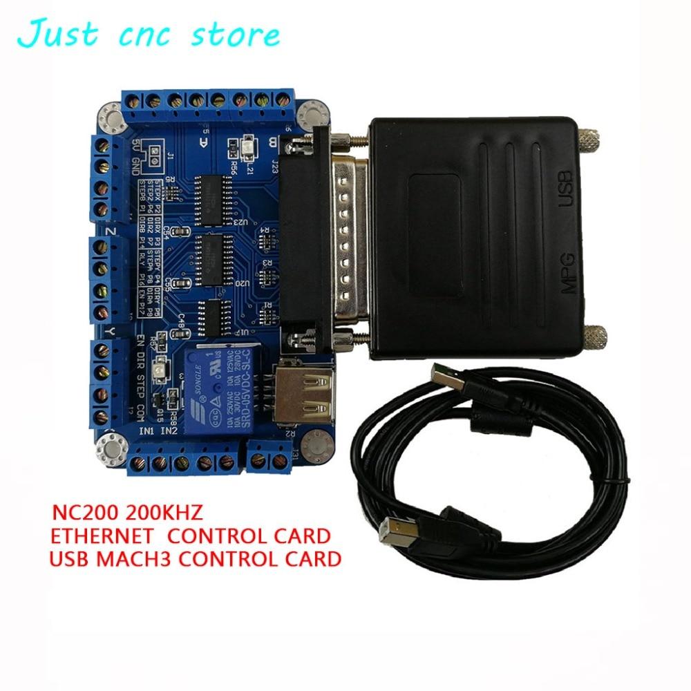 Tarjeta USB MACH3 NC200 CNC controlador de movimiento 200KHz tablero de ruptura interfaz paso a paso/Servo Ethernet Puerto máquina de grabado