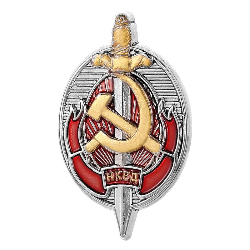 CCCP СССР заслуженный работник ордена российской армии эмблема России булавка КГБ значки медали знаки отличия