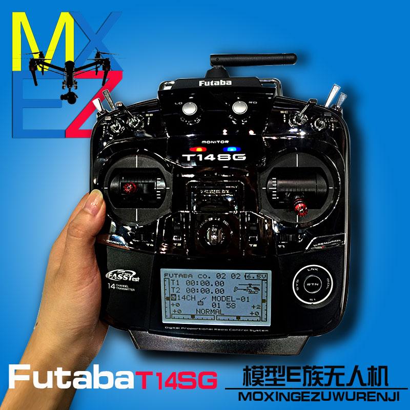 Futaba T14SG remote control 2.4G nickel hydrogen version of the UAV aircraft model remote control
