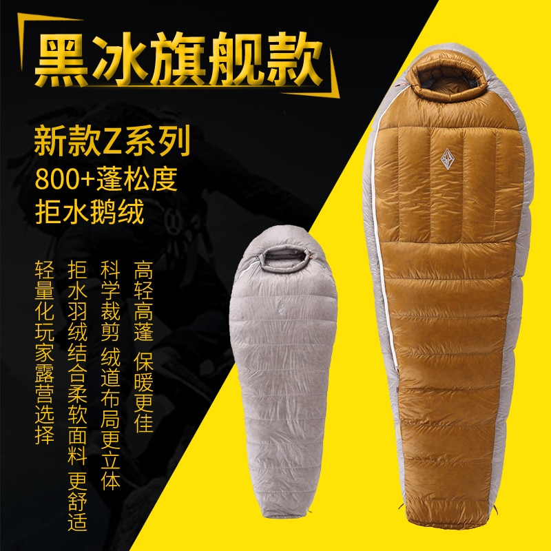 Blackice Zseries Gold Z400 momia individual M/L Ultra ligero y Cálido impermeable ganso abajo empalme bolsa de dormir con bolsa de transporte