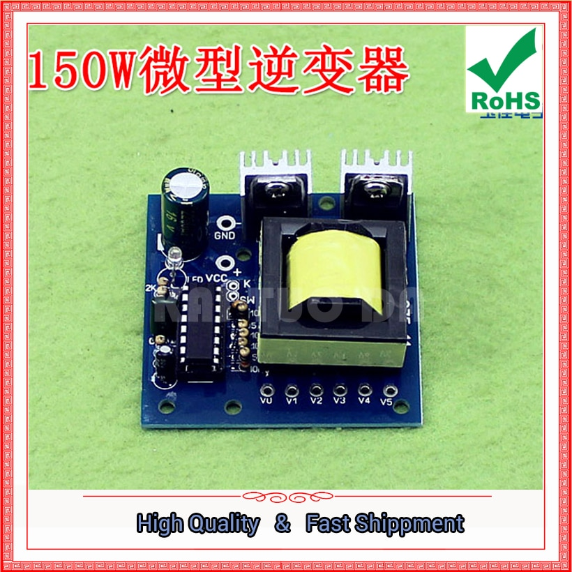 150W power supply module Miniature Inverter DC 12V Upgraded AC 220V Boost Transformer step up converter booster board 0.18KG