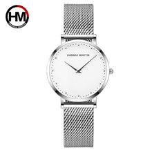 Часы Hannah Martins женские, кварцевые, водонепроницаемые, с серебристым браслетом
