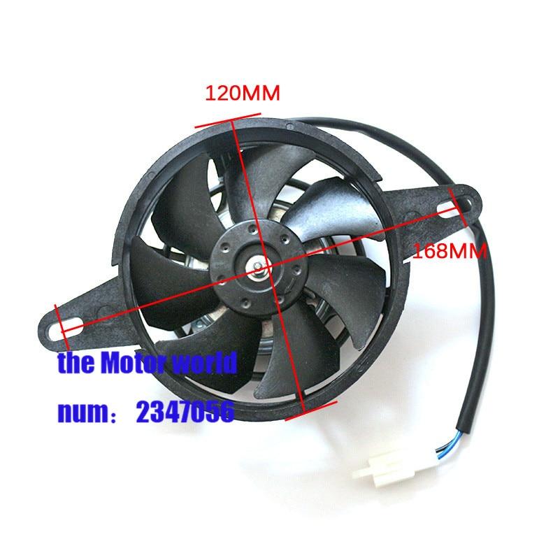 200cc 250cc 300cc охлаждающий вентилятор для мотоцикла 120 мм Dirt Pit Bike мотоцикл ATV Quad масляный радиатор кулер для воды электрический 12 В