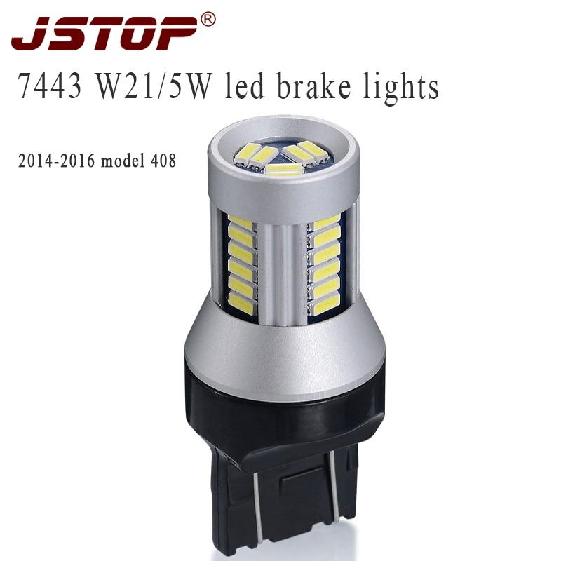 Стоп-сигнал JSTOP 2014-2016, модель 408, стоп-сигнал, светодиодная 7443 лампа T20 canbus 12-24VAC, стоп-сигнал W21/5 Вт