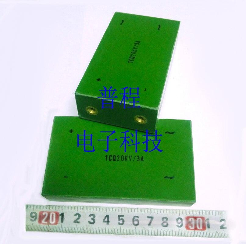 1CQ 20KV/3A wysokonapięciowy reaktor silikonowy prostownik pełny mostek mostek silikonowy
