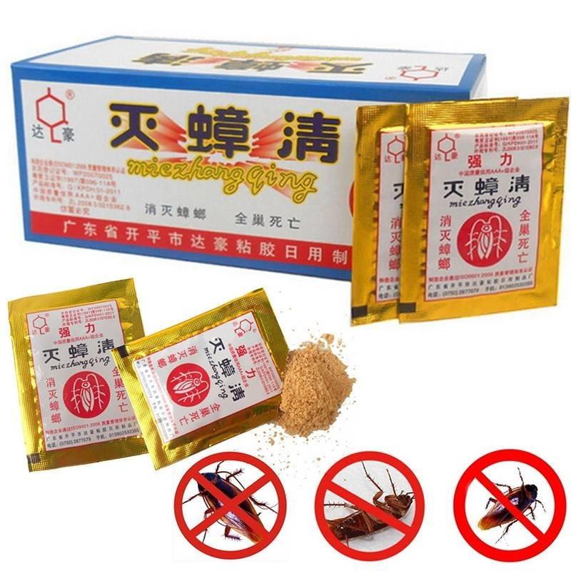 10 Stück / Los wirksame Killer Kakerlake Pulver Köder spezielle Insektizid Bug Medizin Insekt ablehnen Schädlingsbekämpfung