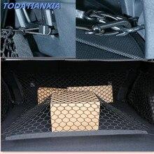 Car Luggage Cargo Trunk Storage bag auto Organizer Holder FOR Peugeot 307 206 308 407 207 3008/2017 2008 208 508 301 306 408 106