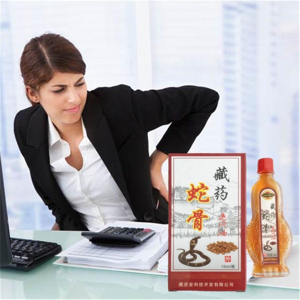DISAAR 100% Naja hannah Venom Alleviate Pain Essential oil Rapid Painkiller Muscle Pain Massage Relief