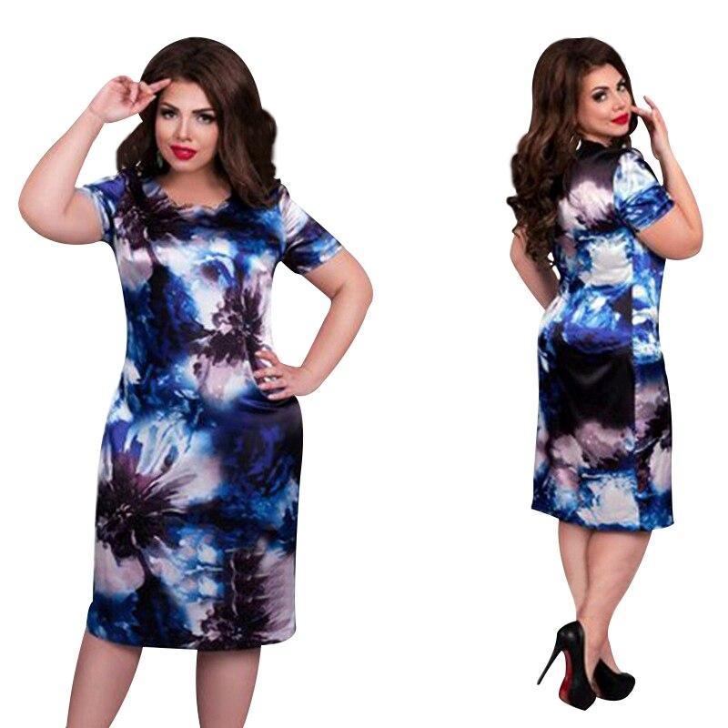 Платье женское с круглым вырезом и цветочным принтом