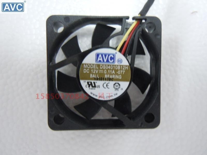 Para ventilador De Refrigeração AVC DS04010B12H 4 CM 40mm 40*40*10mm 4010 12 V 0.11A 3 linha 5000 RPM mini ventilador de Refrigeração