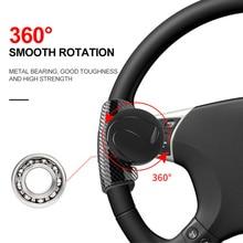 Duradera, silicona, 360 grados, funcionamiento con una sola mano, mando giratorio, volante de coche, bola potenciadora, azul/negro, opcional, triangulación de envíos