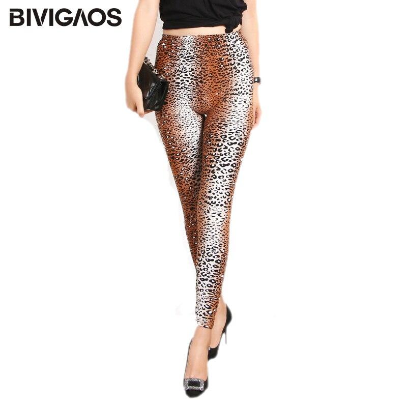 BIVIGAOS para más diseños Leggings de leopardo Sexy de cintura alta Delgado Leggings lijado fino elástico pantalones lápiz Leggings Mujer