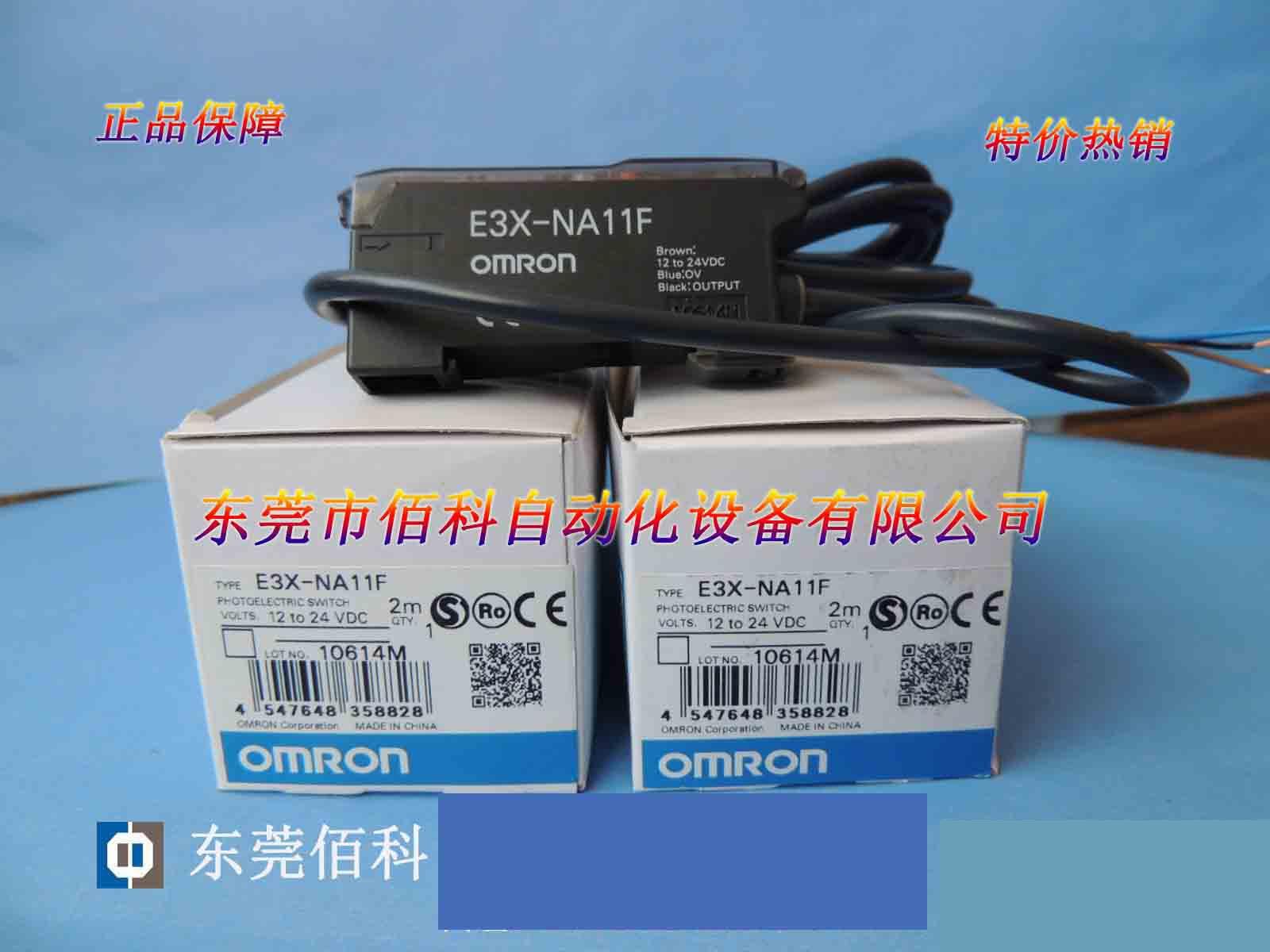 Special offer new original   fiber amplifier E3X-NA11F