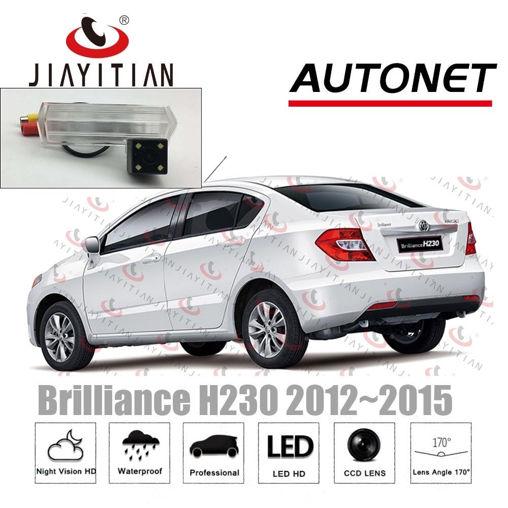 JiaYiTian Rear view Camera For Brilliance H230 2012 2013 2014 2015 Sedan CCD Night Vision License Plate Camera backup camera