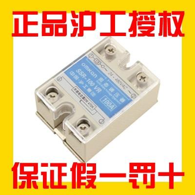 Shanghai SSVR-30 regulador del Estado Sólido SSR-30VR (30A)-AC resistor regulador de voltaje
