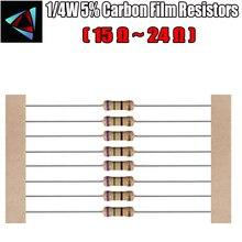 100шт 1/4 Вт 5% углеродная пленка резистора 15 18 20 22 24 Ом