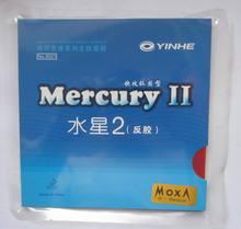Originele yinhe Mercury 2 tafeltennis rubber 9021 voor tafeltennis rackets blade racket ping pong rubber puistjes in