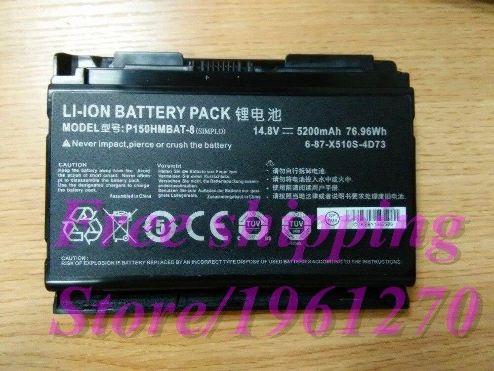 14,8 в 5200 мАч X510S батарея для Clevo 6-87-x510s-4j72 6-87-X510S-4D72 Np8150 Np8130 P150hm P151hm Lapotp Бесплатная доставка