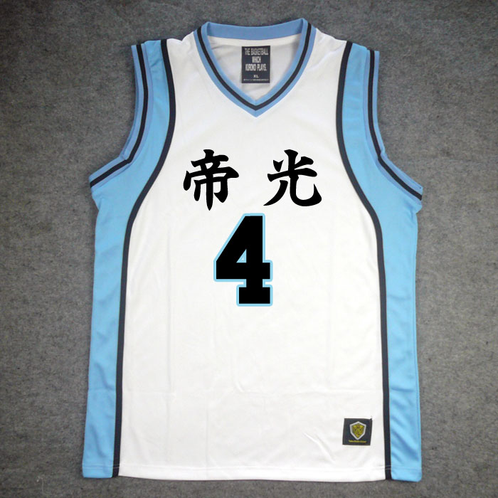 Anime Kuroko No Basuke Cosplay disfraces Tops N ° 4/56/7/8/15 murasakibara Atsushi Jersey Teiko Medio equipo de baloncesto de la escuela
