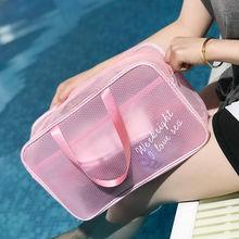 2 pièces Portable étanche natation stockage sac Transparent sacs à main lavage sacs cosmétique voyage sac sec humide maille Net piscine XA511WA