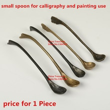 Très petite taille, cuillère pour calligraphie et peinture, cuillère à eau pour moudre la peinture à lencre